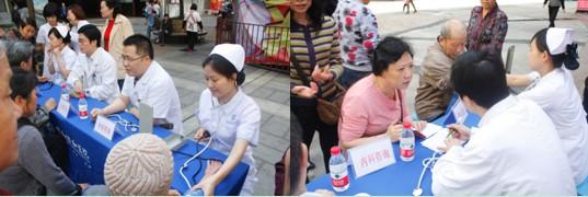 重庆明好医院团总支青年志愿者社区送健康
