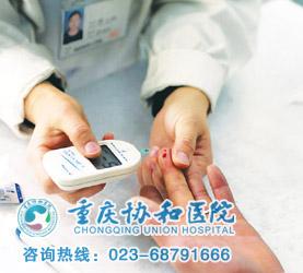 糖尿病检测新方法:糖化血红蛋白