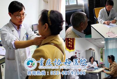 重庆重庆明好医院医务人员为老人们进行专项体检