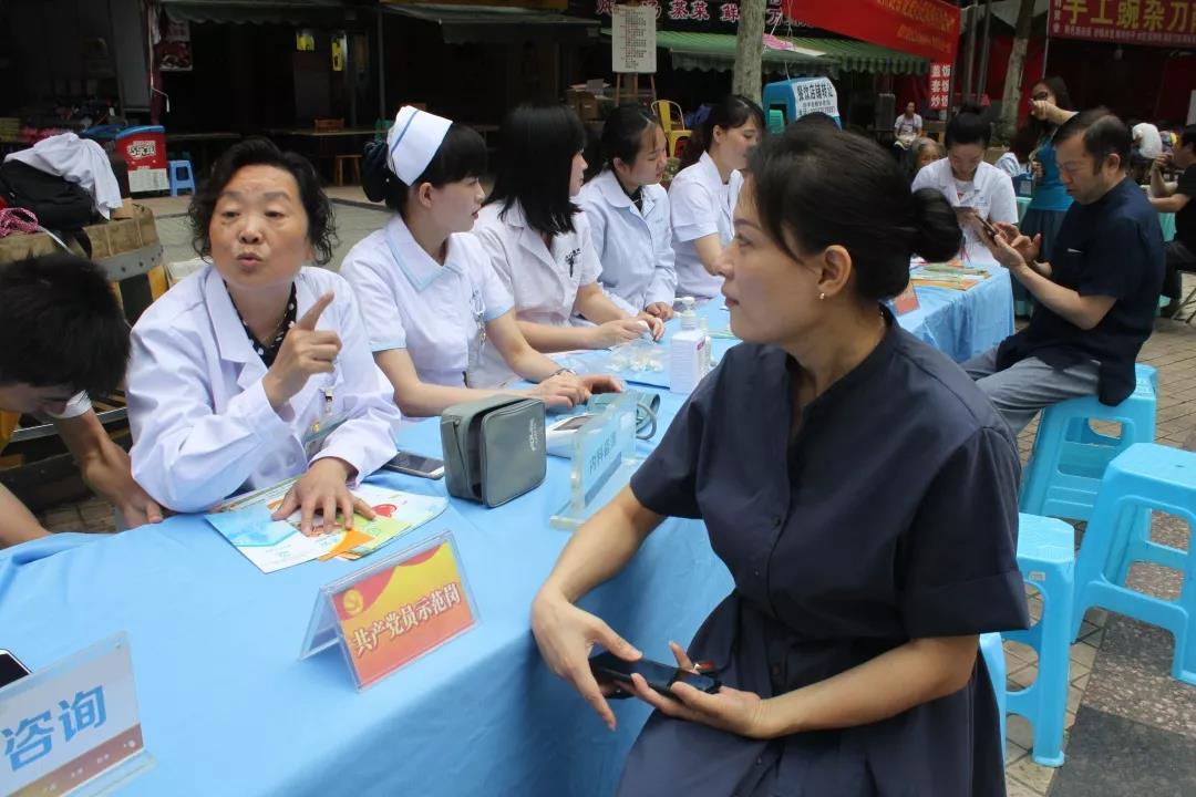 七一活动 重庆协和医院进社区送健康2