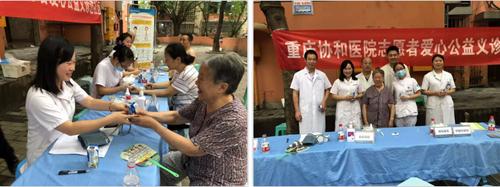 协和医院志愿者进社区送健康巡礼1