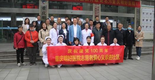 庆祝建党100周年|情系共产党员、退役军人,健康体检暖人心
